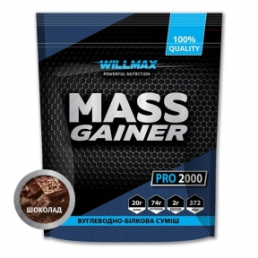 WILLMAX Mass Gainer 2кг Шоколад
